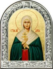 Дария Римская (10х13)