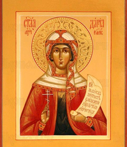 Дария Римская (рукописная икона)