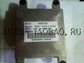 Блок управления двигателем Lifan Smily FAB3612100