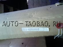 Дверь ЧЕРИ ТИГГО  T11-6201010-DY