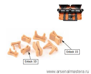 CMT-ENLOCK15 Вставка пластиковая (ласточкин хвост) 12,7 1/2 inch 50 шт