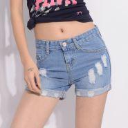 Шорты джинсовые «рваные»