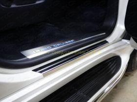 Накладки на пороги с подсветкой (Тип 15) для Toyota Land Cruiser 200 2015