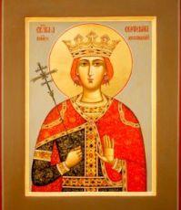 Екатерина Александрийская (рукописная икона)
