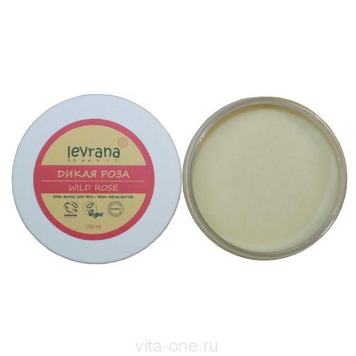 Крем-масло Дикая Роза Levrana (Леврана) 150 мл