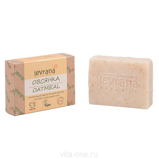 Мыло натуральное ручной работы Овсянка Levrana (Леврана) 100 г