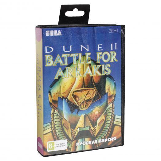 Sega картридж DUNE 2
