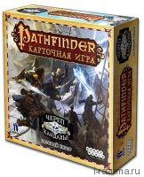 Pathfinder Череп и Кандалы