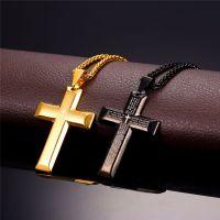 Крест с цепью