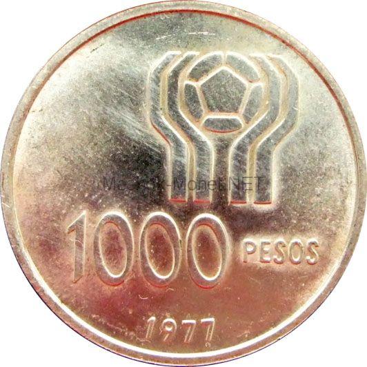 Аргентина 1000 песо 1977 г. Футбол