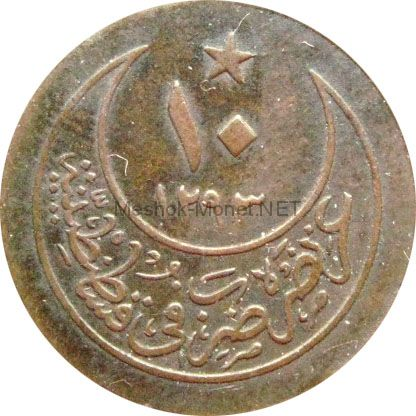 Турция 10 пар 1903 г.