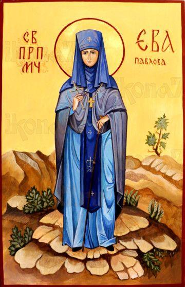 Ева Павлова (рукописная икона)