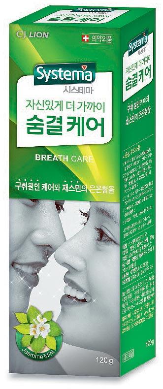 Корейская зубная паста Systema CJ Lion освежающая с ароматом жасмина и мяты 120 гр