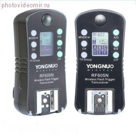 Радиосинхронизатор YONGNUO RF-605 N