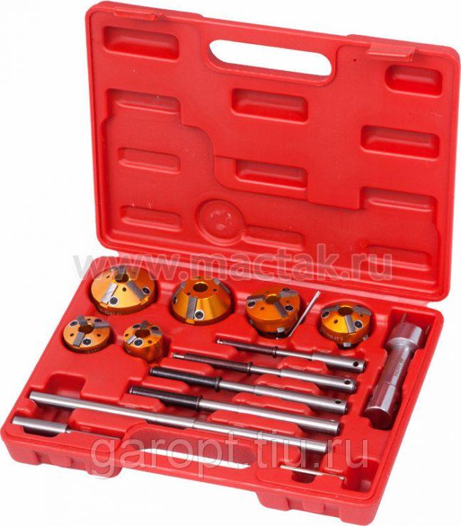 Набор фрез для правки сёдел клапанов, 28-65 мм, кейс, 14 предметов МАСТАК 103-13014C