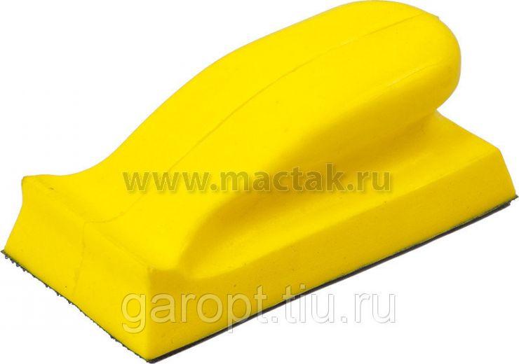 Шлифблок прямоугольный, 135 мм, липучка МАСТАК 118-10135