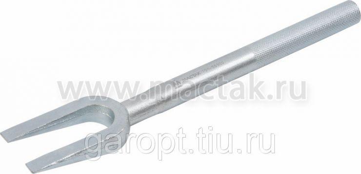 Съёмник шаровых опор и рулевых наконечников, зев 25 мм, вилка МАСТАК 100-55300