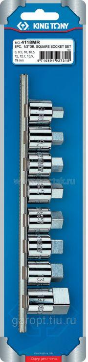 """Набор торцевых насадок 1/2"""", 8-19 мм, четырехгранные, 8 предметов KING TONY 4118MR"""
