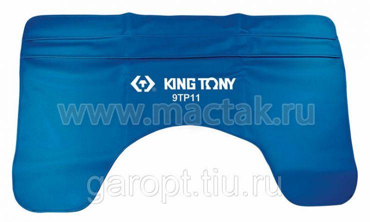 Накидка защитная на крыло 1050х650 мм, магнитное крепление KING TONY 9TP11