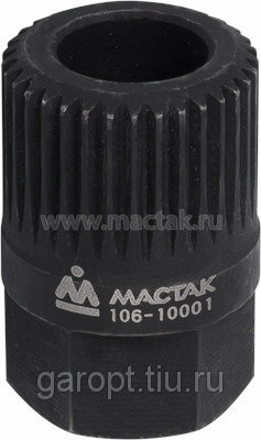 Головка фиксатор шкива генератора, VAG, ОЕМ3400 МАСТАК 106-10001