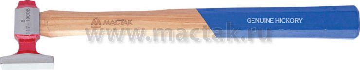 Молоток рихтовочный №8 МАСТАК 117-10008