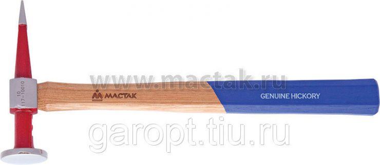 Молоток рихтовочный №10 МАСТАК 117-10010