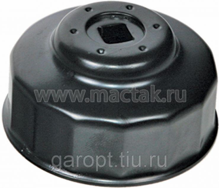 Съёмник масляных фильтров, 86 мм, 16 граней, торцевой МАСТАК 103-44086