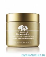 PLANTSCRIPTION POWERFUL LIFTING Ночная маска