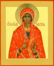 Марина Антиохийская (рукописная икона)