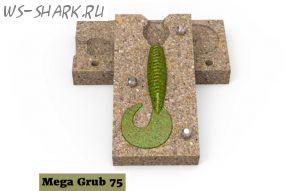 Mega Grub 75