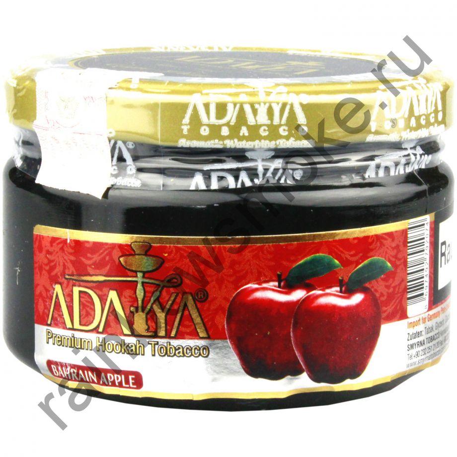 Adalya 250 гр - Apple Bahrain (Яблоко Бахрейна)