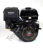 Lifan 188F D25 четырехтактный бензиновый двигатель в стандартной комплектации, мощностью 13 л. с., и диаметром выходного вала 25 мм.