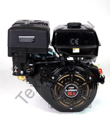 Двигатель Lifan 190F D25 (15 л. с.)