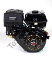 Lifan 190F D25 четырехтактный бензиновый двигатель в стандартной комплектации, мощностью 15 л. с., и диаметром выходного вала 25 мм.