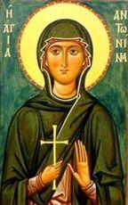 Антонина Никейская (рукописная икона)