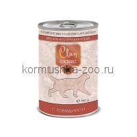 Clan CLASSIC консервы для кошек мясное ассорти с говядиной