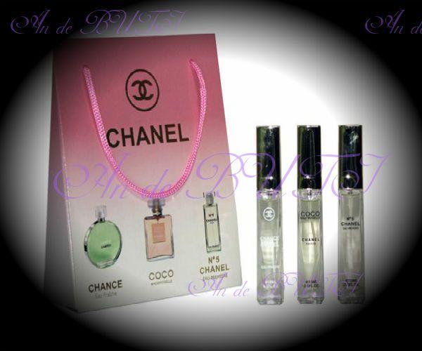 Набор Chanel 3 по 15 ml женский (фреш, коко, №5)