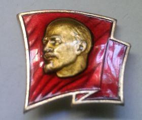 Значок Ленин В.И.