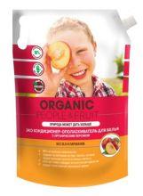 Кондиционер-ополаскиватель для белья ЭКО с органическим персиком, 2000 мл