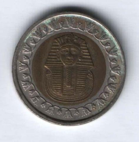 1 фунт 2005 г. Египет