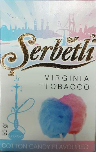 Serbetli Cotton Candy (Сахарная вата)