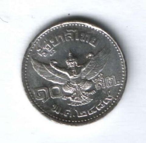 10 сатанг 1946 г. Таиланд
