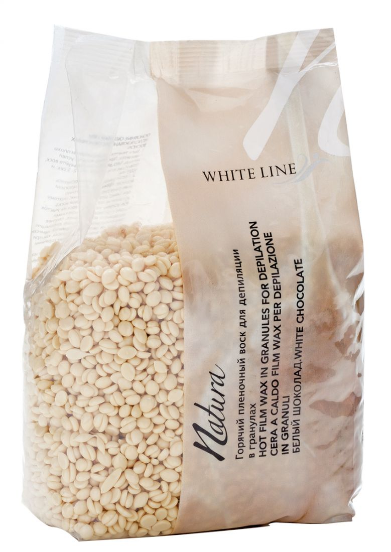 Воск горячий (пленочный) White line Natura    Арт.11 Белый шоколад гранулы 1 кг