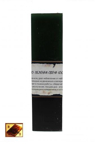 Свеча двойного действия Черно - зеленая (Ogun)