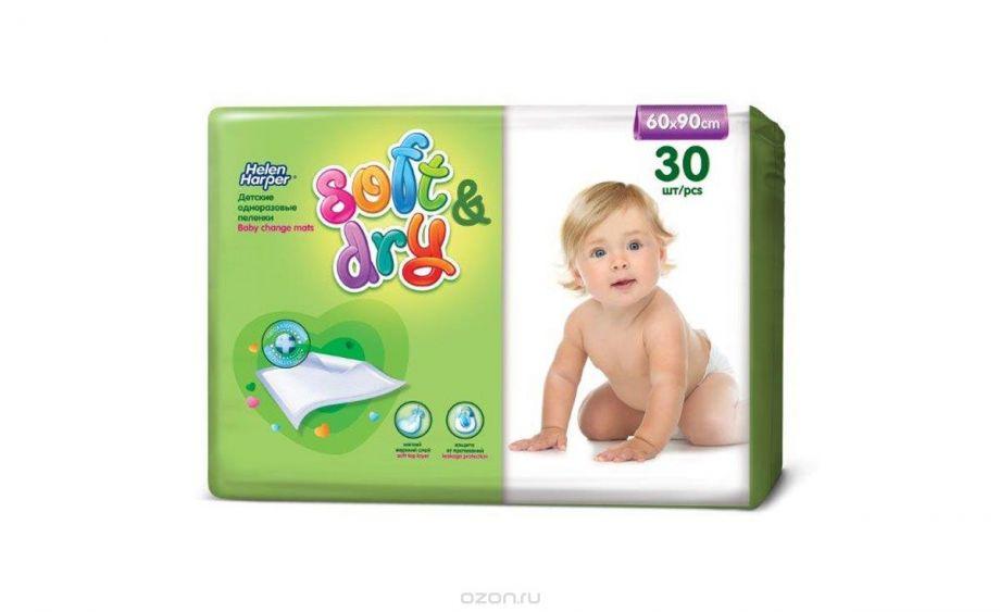 Детские впитывающие пеленки Helen Harper SOFT&DRY 60x90 30 шт