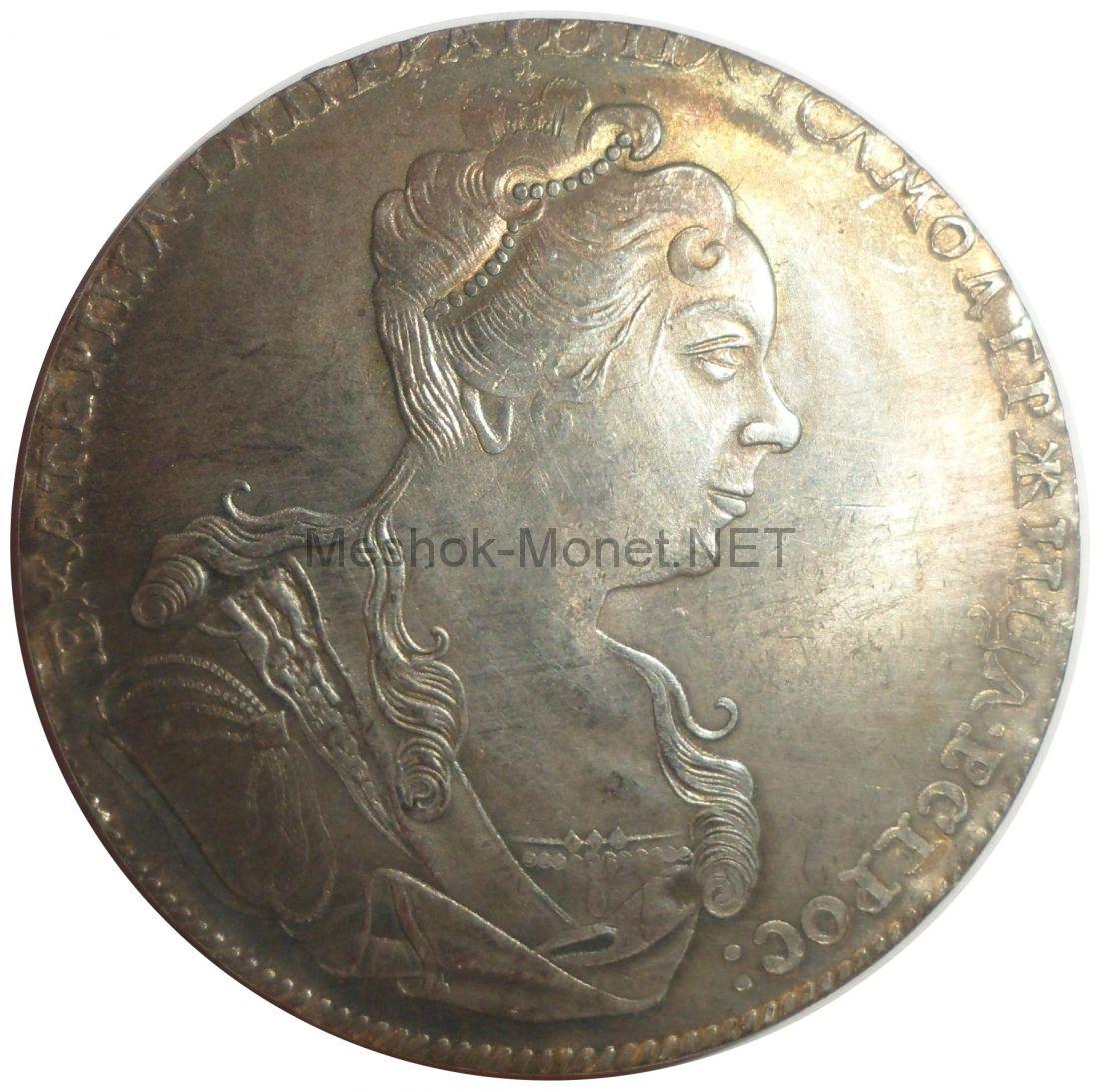 Копия Рубль 1726 года Екатерина 1 портрет вправо