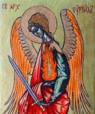 Уриил Архангел (рукописная икона)