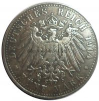 Копия 5 марок 1904 года