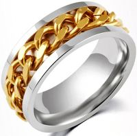 Кольцо с цепочкой