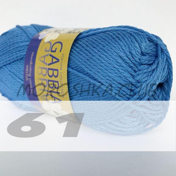 Синий Gabbia (цвет 61)